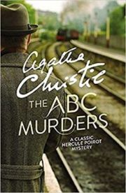 THE ABC MURDERS height=