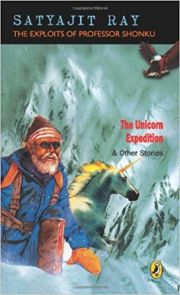 UNICORN EXPEDITION