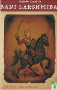 RANI LAXMIBAI height=