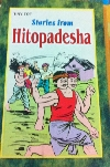 Stories from Hitopadesha