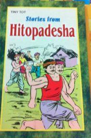 Stories from Hitopadesha height=