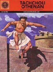 AMAR CHIHTRA KATHA: THACHOLI OTHENAN: THE LEGENDARY HERO OF KERALA