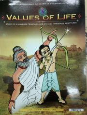 VALUES OF LIFE VOLUME 2