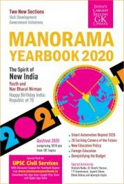 MANORAMA YEARBOOK 2020