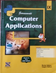 SARASWATI COMPUTER APPLICATIONS CLASS IX