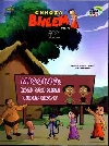 CHHOTTA BHEEM IN MISSING: HAVE YOU SEEN THESE KIDS? height=
