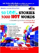 50 COOL STORIES 3000 HOT WORDS: AN INNOVATIVE APPROACH TO VOCABULARY BUILDING