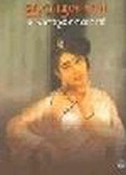 INDULEKHA (MALAYALAM)