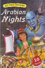ALL TIME FAVOURITE  ARABIAN NIGHTS