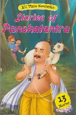 ALL TIME FAVOURITE STORIES OF PANCHTANTRA