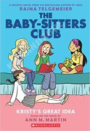 THE BABY-SITTERS CLUB: KISTY