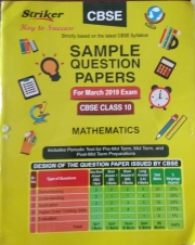 STRIKER CBSE SAMPLE QUESTION PAPERS CLAS 10 MATHEMATICS